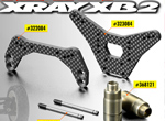 SMI XRAY News XB2 Low Shock Absorber