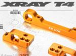 SMI XRAY News Xray T4 Alu- Aufhängungsträger