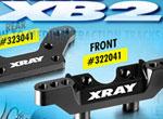 SMI XRAY News XB2 Aluhalter f�r das Rollzentrum