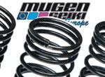 Mugen Seiki Europe Mugen MTC2 progressive Federn