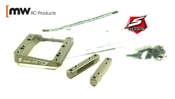 MW RC Products SWORKz Alu Motorträger 1-Unit-Fit