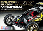Tamiya Fighter Buggy RX Memorial DT-01