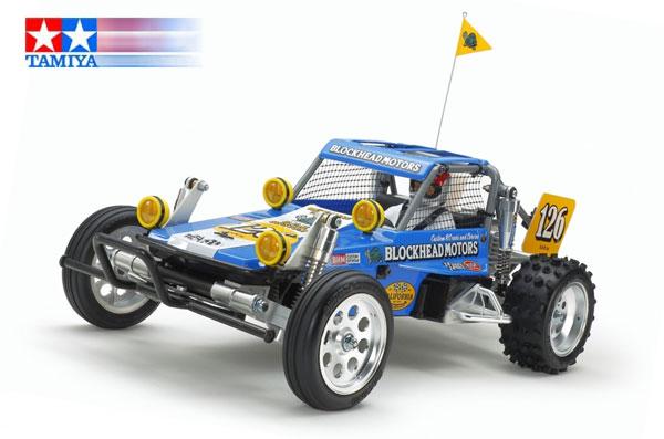 Tamiya Wild One OR Blockhead Motor